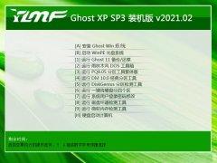 雨林木风Windows xp 精致装机版 2021.02