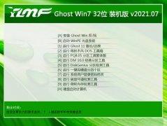 雨林木风Win7 内部装机版32位 2021.07