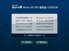 深度技术WinXP 青年装机版 2020.08